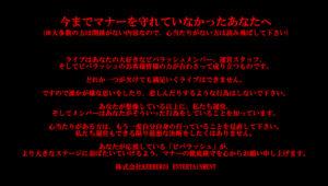 vivarush_keikoku