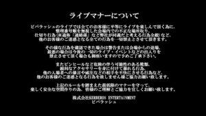 vivarush_shikiri