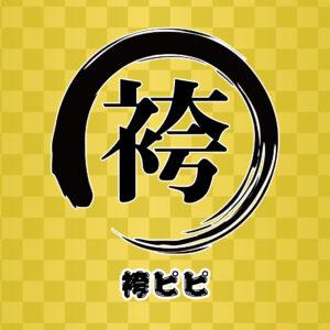 item_hakama_pp