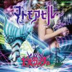 3rd Single『マドモアゼル』B-TYPEジャケット