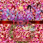V - ビバラッシュ「天使と悪魔のXmas」CDジャケット表