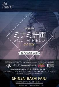 KERBEROS-presents-「ミナミ計画(South-Field)」