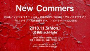 20181105(mon)New-Commers画像