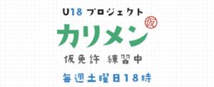 スクリーンショット 2018-09-14 15.47.23